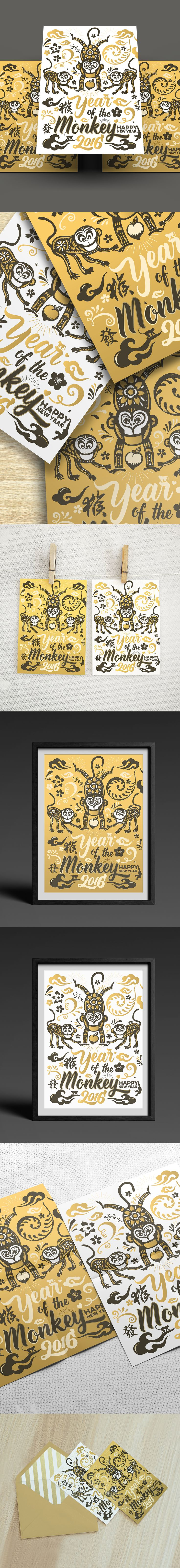 Chinese new year 2016 Year of the Monkey This is a Vector Illustrations of a Chinese new year 2016 Year of the Monkey which include 2 different design poster / card. This Chinese new year 2015 Year of the monkey can be easily used in Adobe and illustrator, Fully layered, Smart Objects and it VECTOR ! Using gold and black theme for this year concept in a typography style. Hope you guys like it! #monkey #chinesenewyear #newyear #chinesemonkey #happynewyear #monkey2016