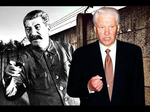 Историки признали: Ельцин с либералами убили больше россиян, чем Сталин