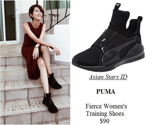 Instagram - Carrie Wong: PUMA Fierce Women's Training Shoes $90