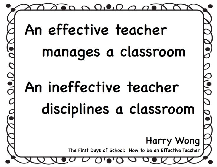 Establishing Procedures & Routines (Make, Take, Teach)