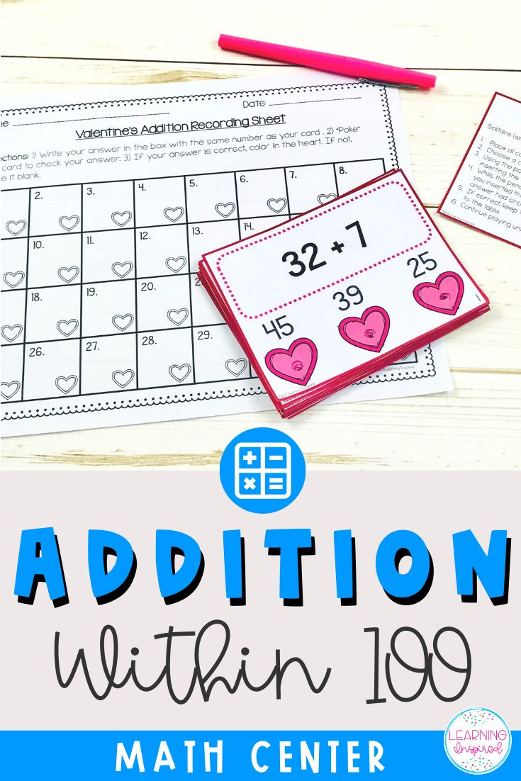 Addition Within 100 Poke Cards Valentine S Edition Math Activities Elementary Math Centers Math Valentines [ 1102 x 735 Pixel ]