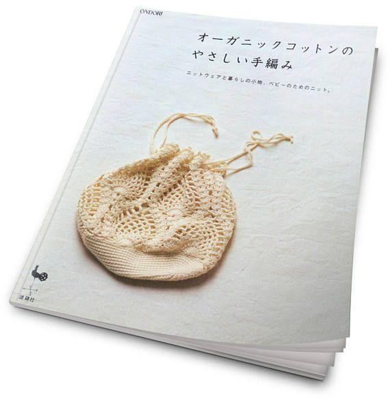Crochet  accessories Patterns  Crochet Bags  Crochet hat
