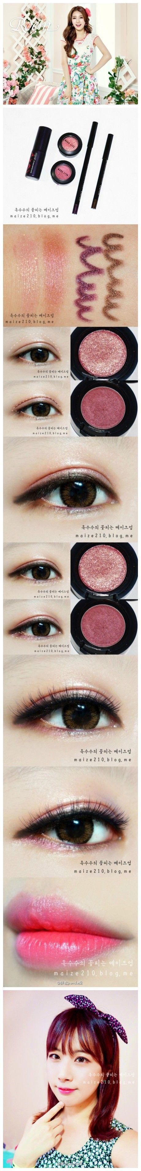 Korean make up  ⭐️⭐️   #JoinNerium #DebbieKrug #NeriumKorea www.AsianSkincare.Rocks