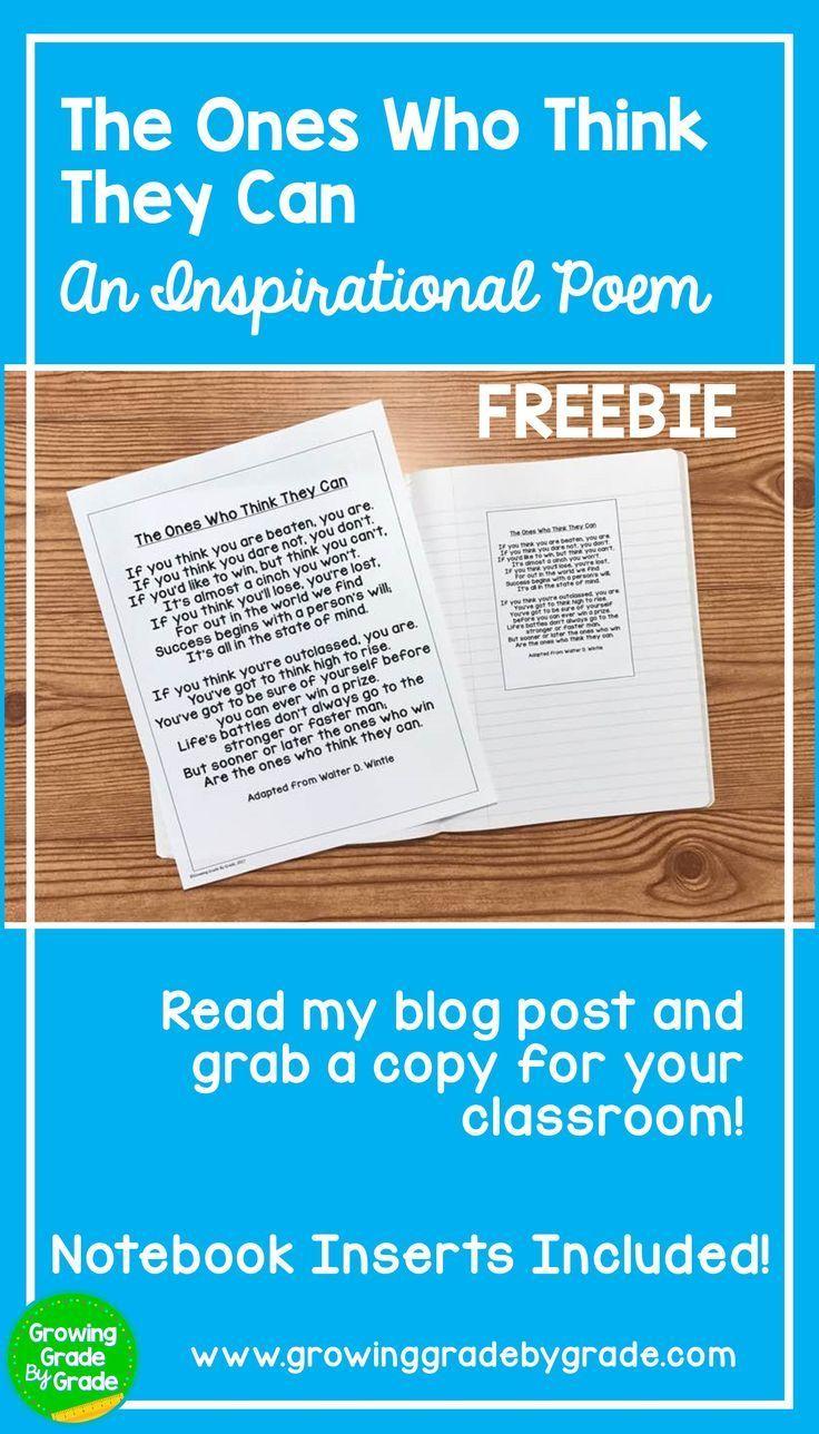 Grab a free copy of a wonderfully inspiring growth mindset poem you ll