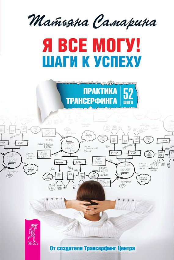 Дз по английскому языку 7 класс ex 6 p 73.книгу написали n v yukhel a g navumava