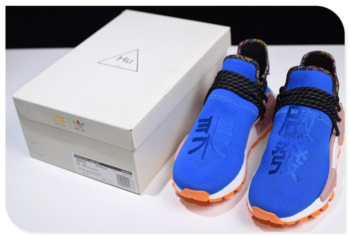 info for bcd77 841ec 2019 的 Pharrell Williams x adidas Hu NMD