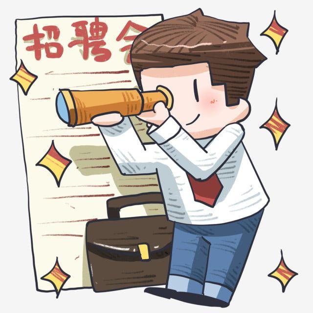 Buscando Trabajo Dibujos Animados Dibujado A Mano Buscando Una Persona De Trabajo Dibujado Feria De Empleo Personajes Png Y Psd Para Descargar Gratis Pngtr Manos Dibujo Caratula Para Ninos Dibujos Animados