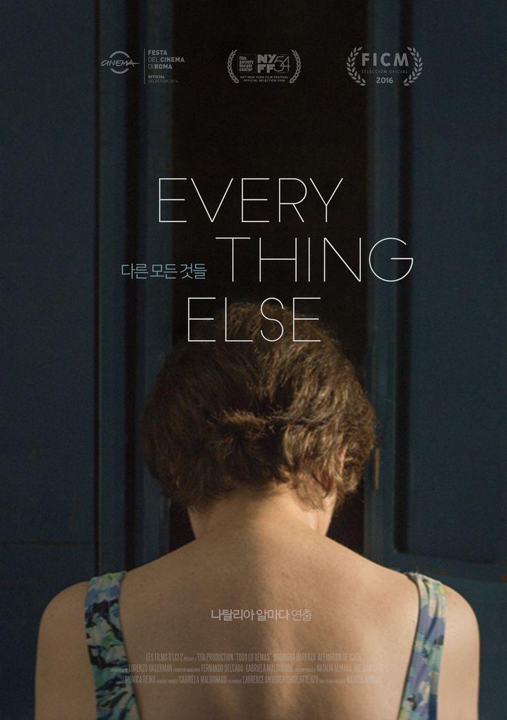 <다른 모든 것들 everything else> 포스터 리디자인 - 그래픽 디자인