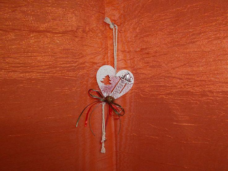 γουρι λευκη καρδια με καραβακι