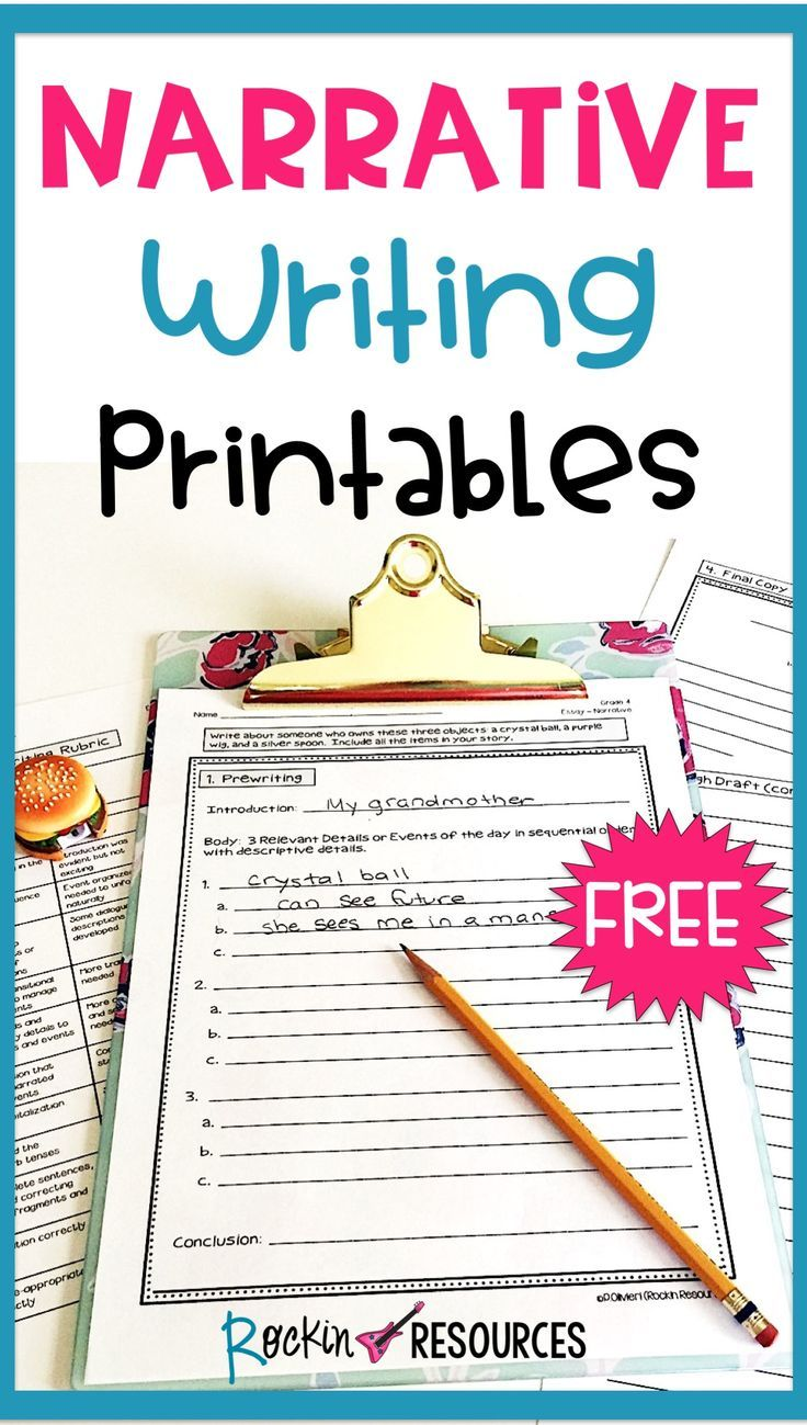 ★★★ FREE PRODUCT! ★★★  There are student printables for both paragraph and essay writing. The prompt was chosen to fit both paragraph and essay writing to offer differentiation. Print them front/back and staple!
