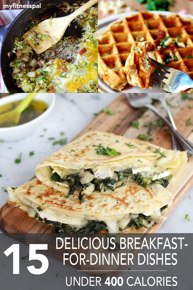 15 Delicious Breakfast-For-Dinner Dishes Under 400 Calories ‹ Hello Healthy