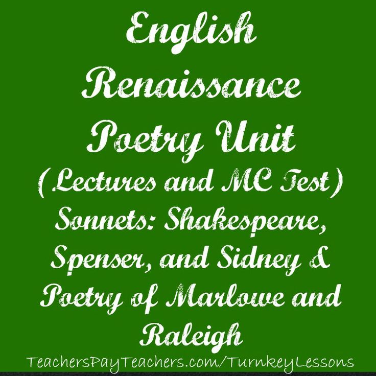 English Renaissance Poetry Unit $20.  #TurnkeyLessons #TeachersPayTeachers