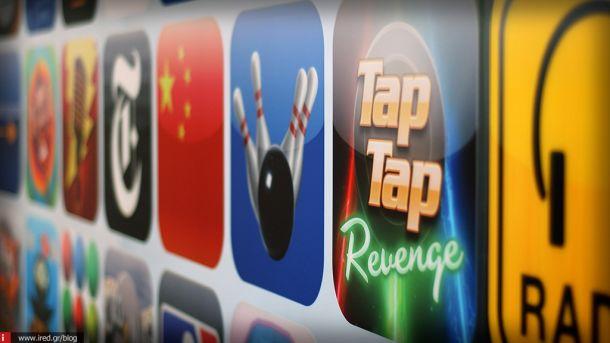 Αύξηση τιμών στο App Store