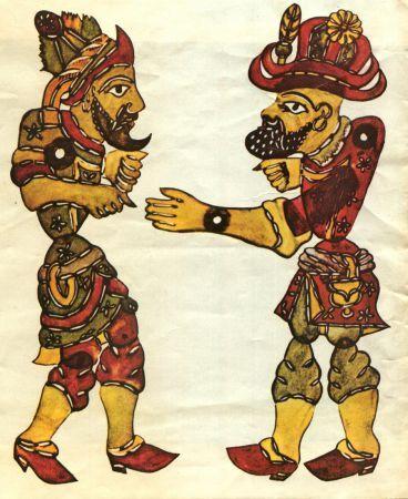 Das Schattenspiel Karagöz und Hacivat