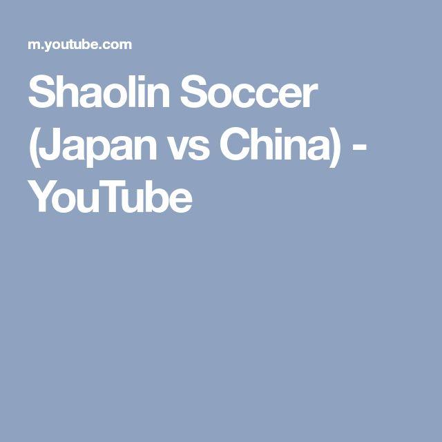 Shaolin Soccer (Japan vs China) - YouTube