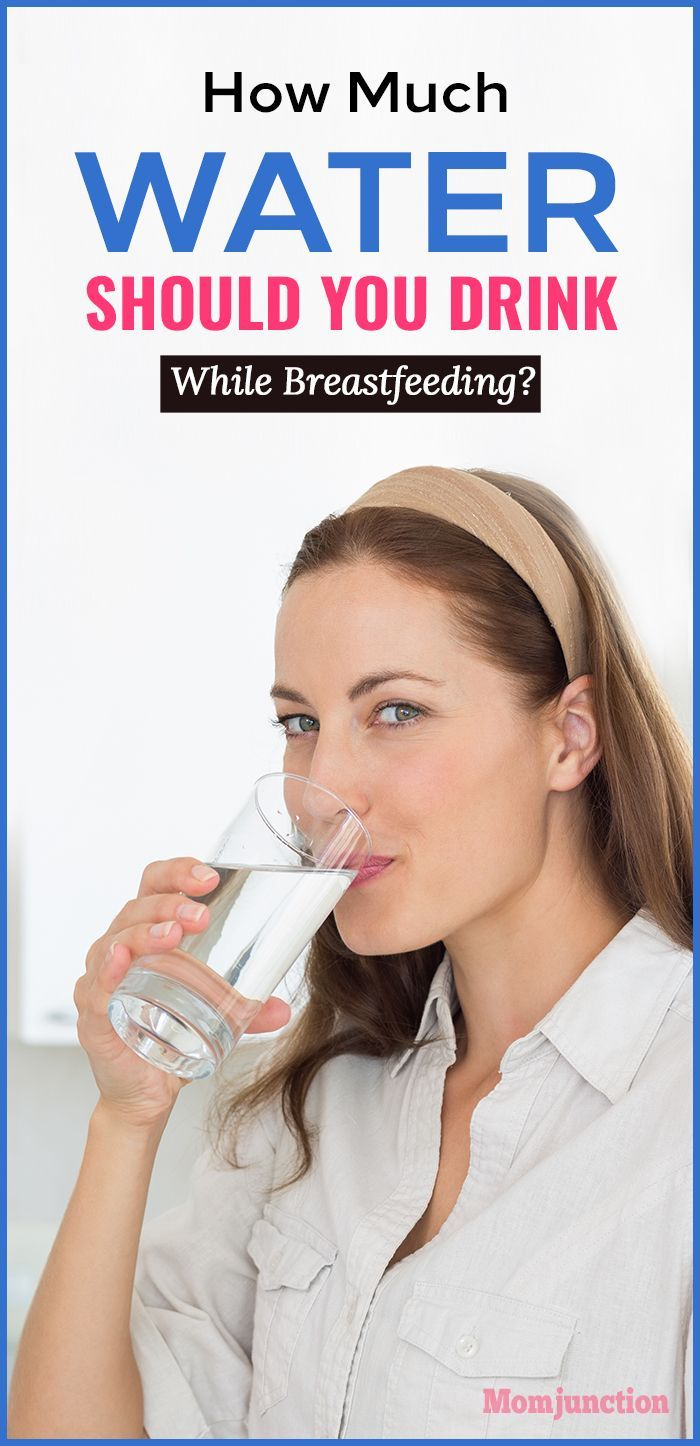 how much water should drink when breastfeeding