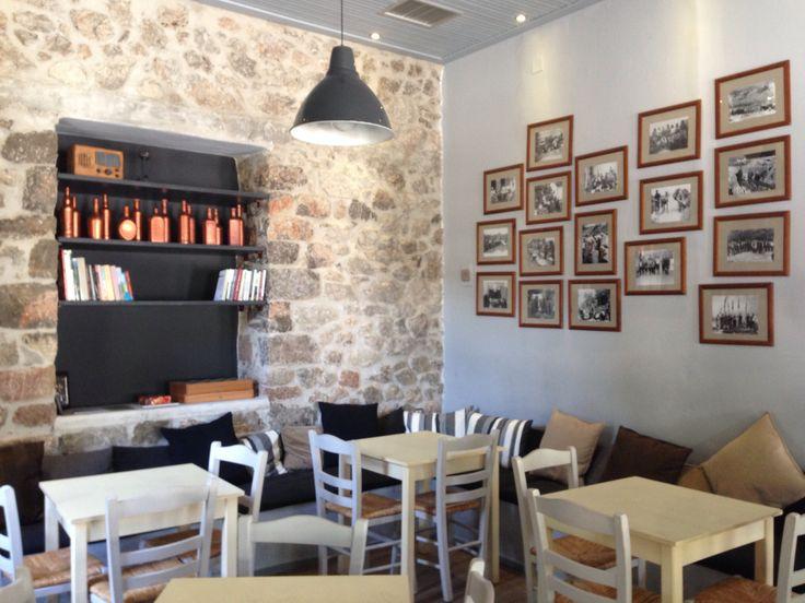 Καφέ κοινοτικόν - cafe koinotikon