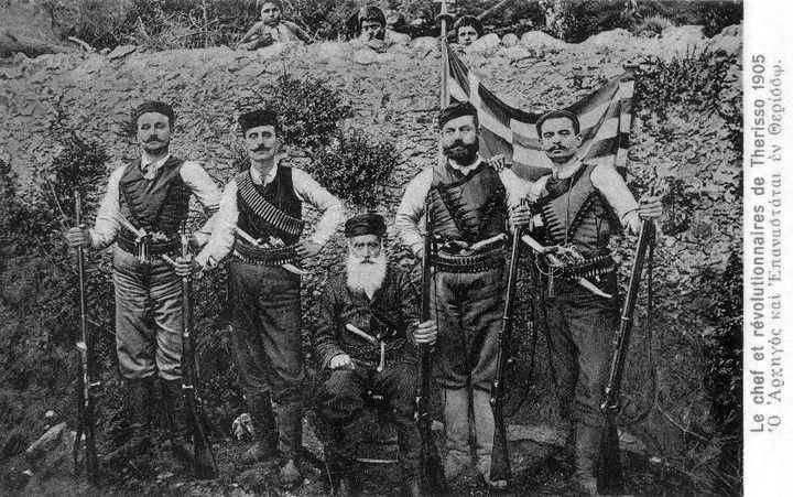 Θέρισσος 1905