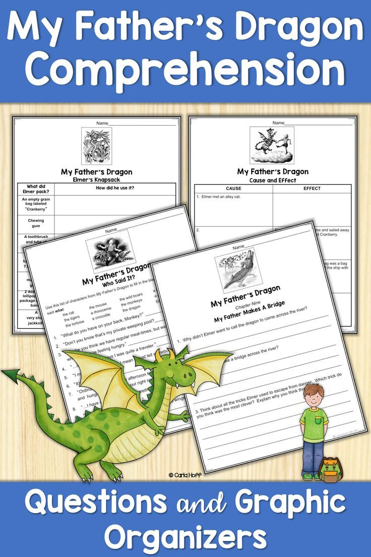 Reading Comprehension Resources For My Father S Dragon Includes Comprehension Ques My Fathers Dragon Reading Comprehension Resources Third Grade Language Arts [ 1104 x 736 Pixel ]