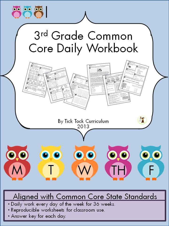 3rd Grade Daily Skills Morning Work  Ideas for the Classroom  Grades 35  Pinterest  3rd