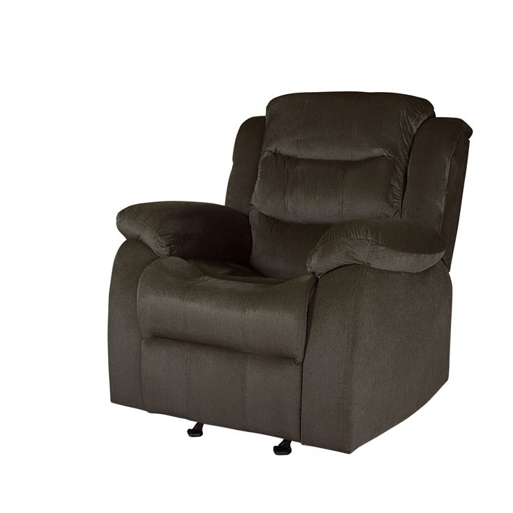 Lyke Home Carter Glider Chair