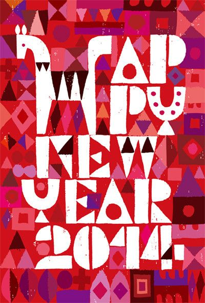 HAPPY NEW YEAR / Tomoko Suzuki