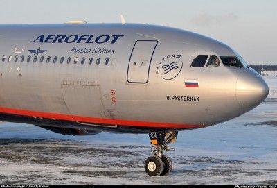 Compania aeriană rusă Aeroflot negociază noi rute spre America Latină printr-o filială ruso-cubaneză.