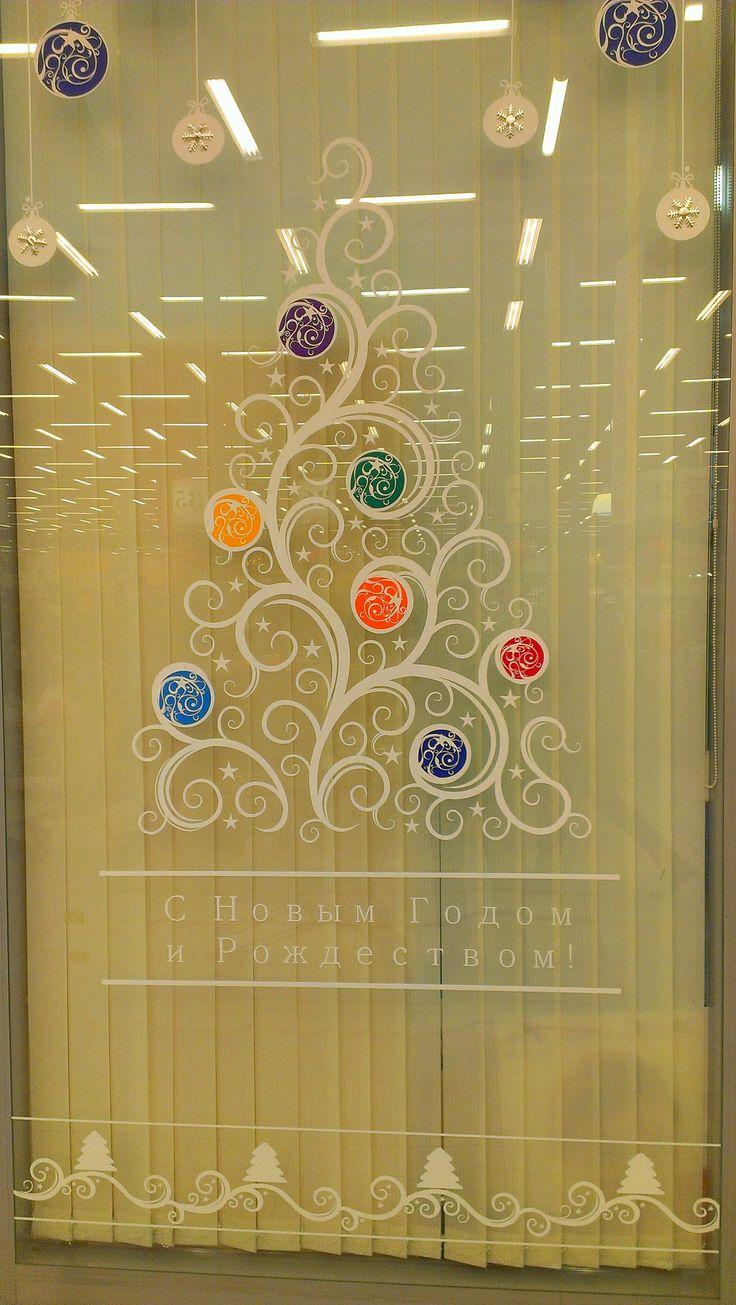 аппликация на витрину, новогоднее оформление, плоттерная резка