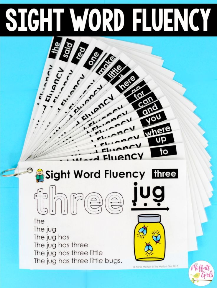 Sight Word Fluency Pyramid Sentences- These simple sentences use pre-primer sight words along with basic phonics skills to help build reading confidence in beginning and struggling readers.