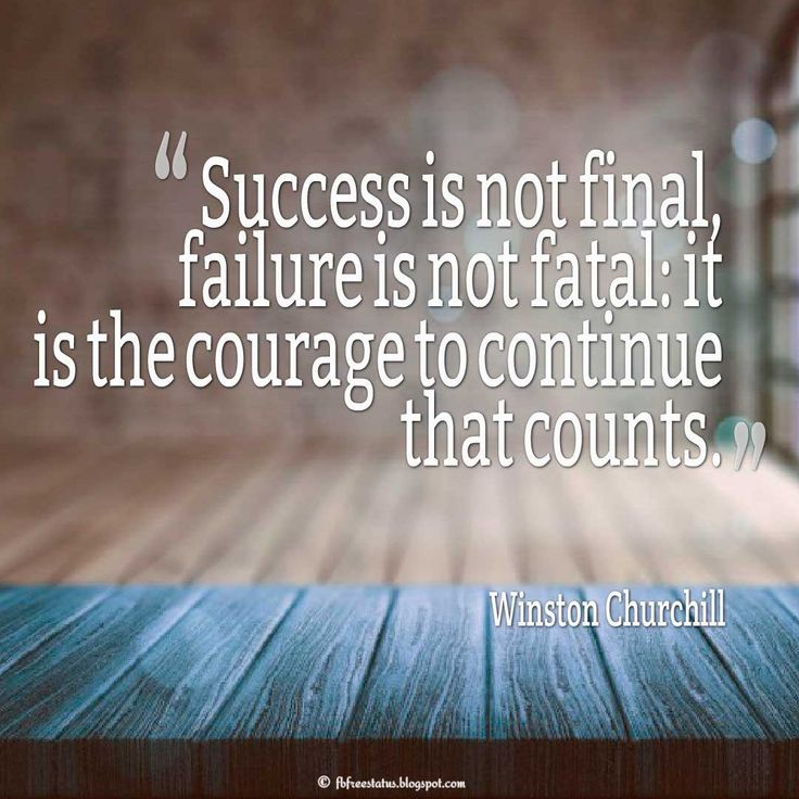 Inspirational Quotes About Failure: 1000+ Courage Quotes On Pinterest