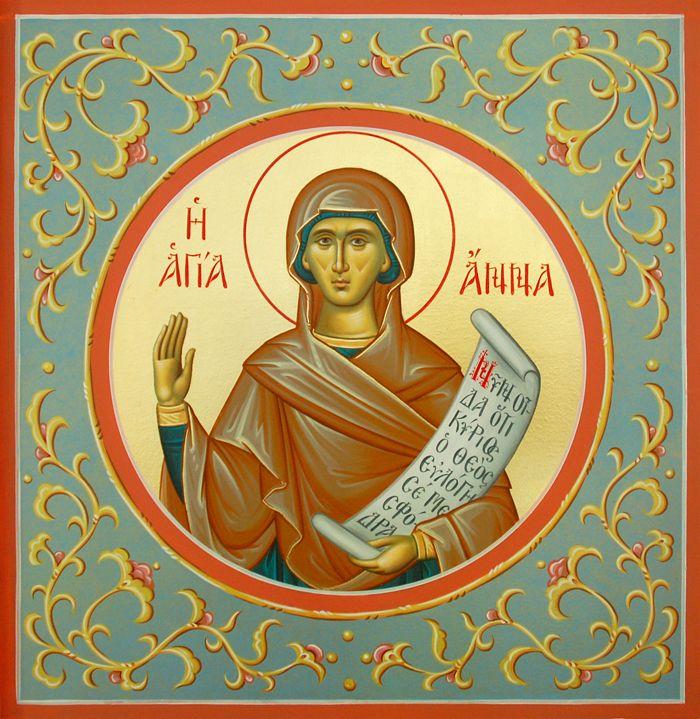 ΑΓΙΟΓΡΑΦΙΑ-ΜΕΛΕΤΕΣ: Η Αγία Θεοπρομήτωρ Άννα
