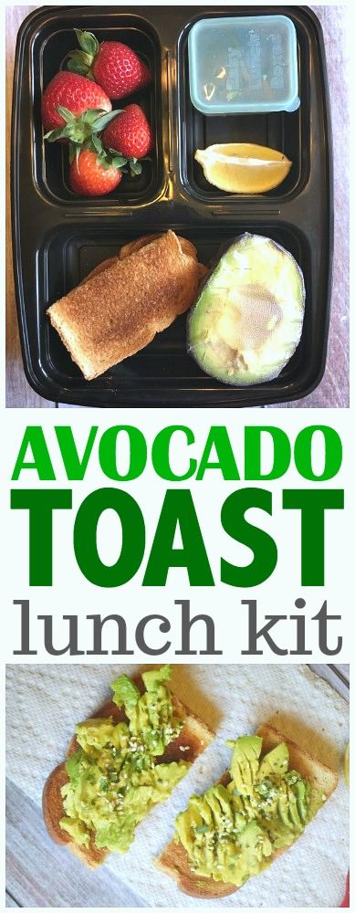 Avocado Toast Lunch Kits & a Video Tutorial -make the best of everything