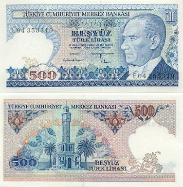 E7 BEŞYÜZ TÜRK LİRASI I. TERTİP Tedavüle Çıkarıldığı Tarih 01.07.1983 Resim Ön yüz Atatürk Portresi Arka yüz Saat Kulesi (İzmir)