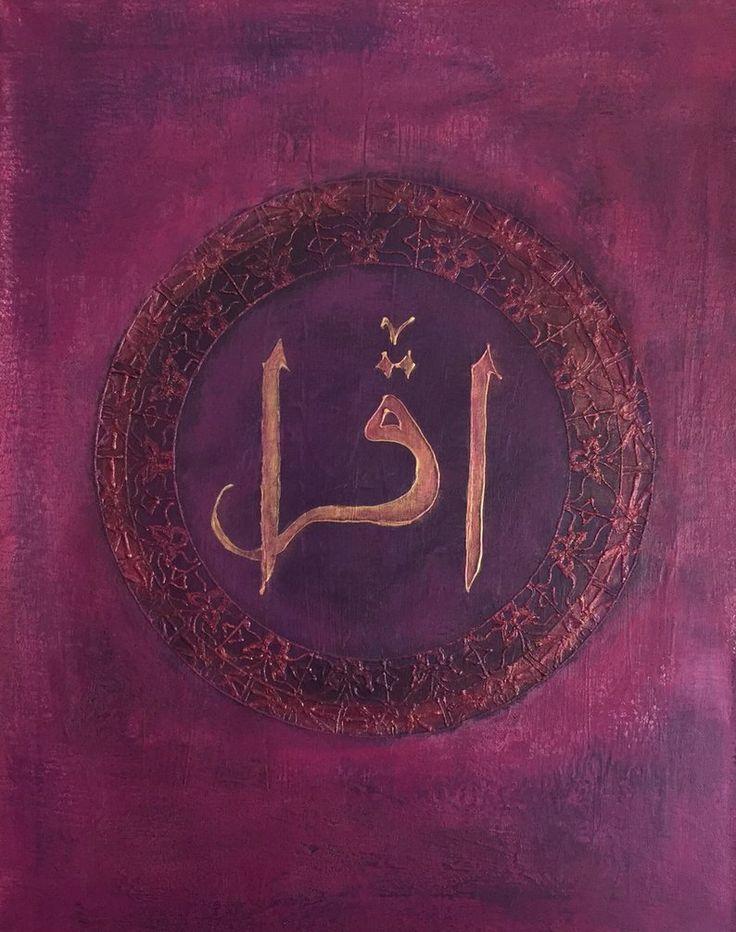 Read / إقرأ by kulsum Tasnif
