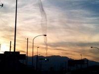 Great East Japan Earthquake, 3-11-11