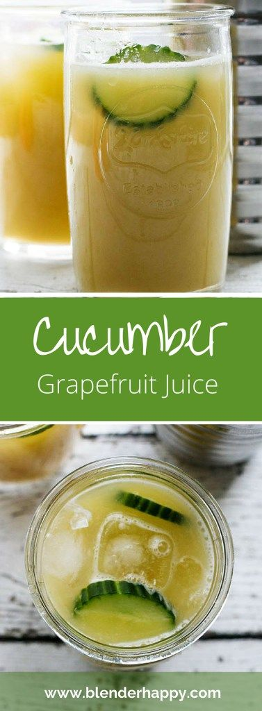 Cucumber grapefruit juice with a touch of ginger is a super simple, light and refreshing juice that will quench your thirst and leave you hydrated.