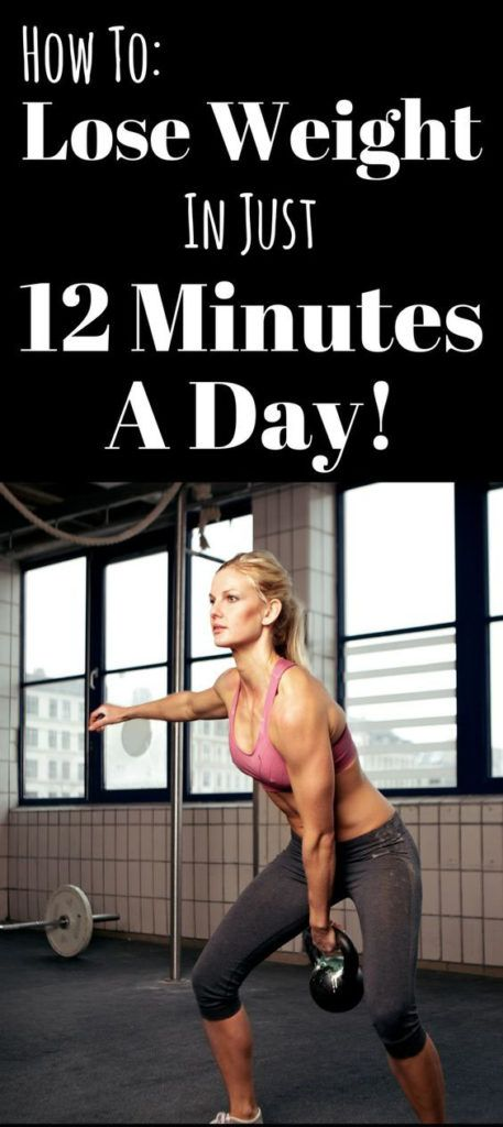 Lose Your Weight Within 12 Minutes A Day – Medi Idea