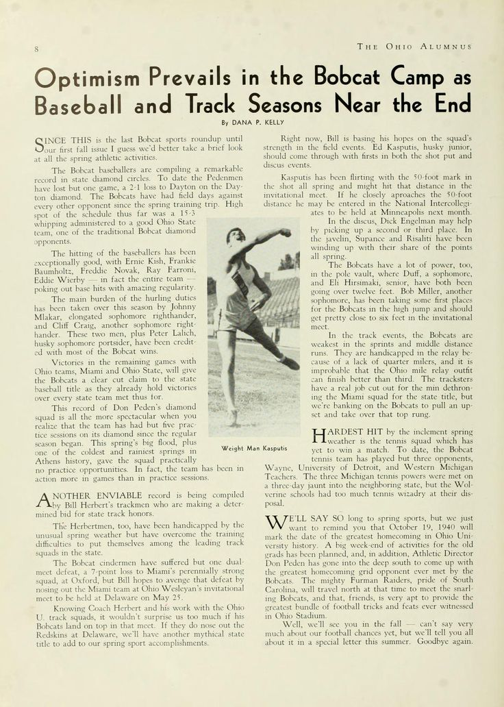 """The Ohio Alumnus, May 1940 """"Optimism Prevails in the Bobcat camp as Baseball and Track Seasons Near the End. Since this is the last Bobcat sports roundup until our first fall issue I guess we'd better take a brief look at all the spring athletic activities. The Bobcat baseballers are compiling a remarkable record in state diamond circles."""" :: Ohio University Archives"""