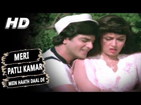 Meri Patli Kamar Mein Haath Daal De | Kishore Kumar Asha Bhosle | Samraat Songs | Hema Malini