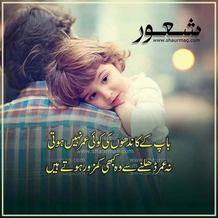 54 Best Mother N Father Images On Pinterest