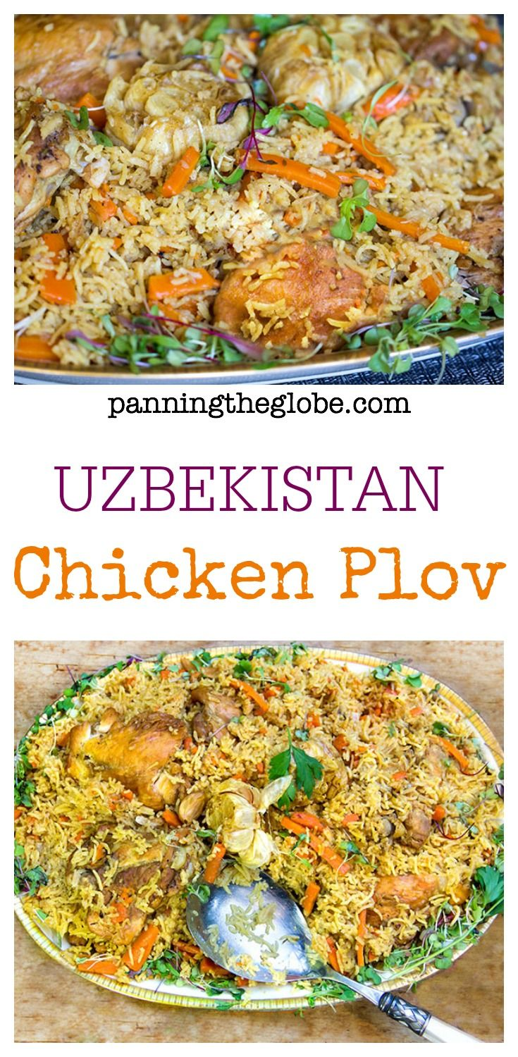 Chicken Plov from Uzbekistan: a deliciously spiced casserole of chicken and rice with lots of carrots and onions.