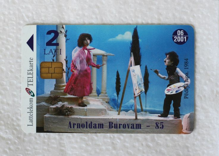 Telecard Chipcard from Latvia. A.Burovam 85. 2000 year. Lattelecom company. Telephone card Phone card Scrapbooking Supplies Collection by RamonaStore on Etsy