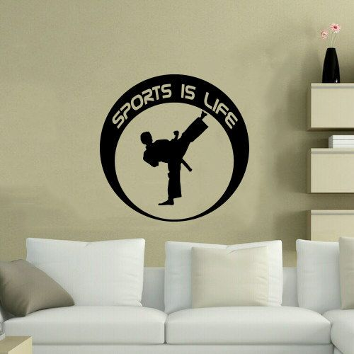 Wall Decals Sport emblema Logo Karate sportivo casa parete vinile Decal Sticker Kids vivaio Baby Room Decor V547