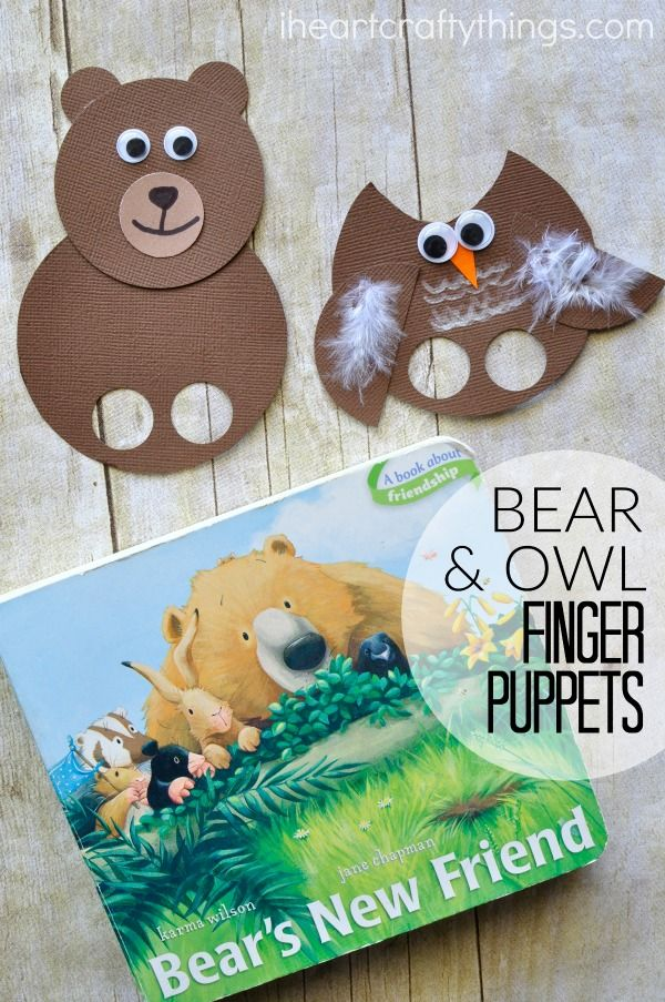 In honor of this adorable story we made this Bear's New Friend Craft. These bear and owl finger puppets are so cute for imaginative play time or use them to help retell the story. Cute summer kids craft and preschool craft.