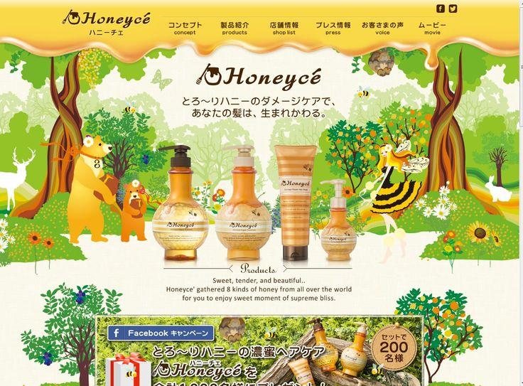 Honeyce'(ハニーチェ) | LIB JAPAN株式会社  (via http://honeyce.com/ )