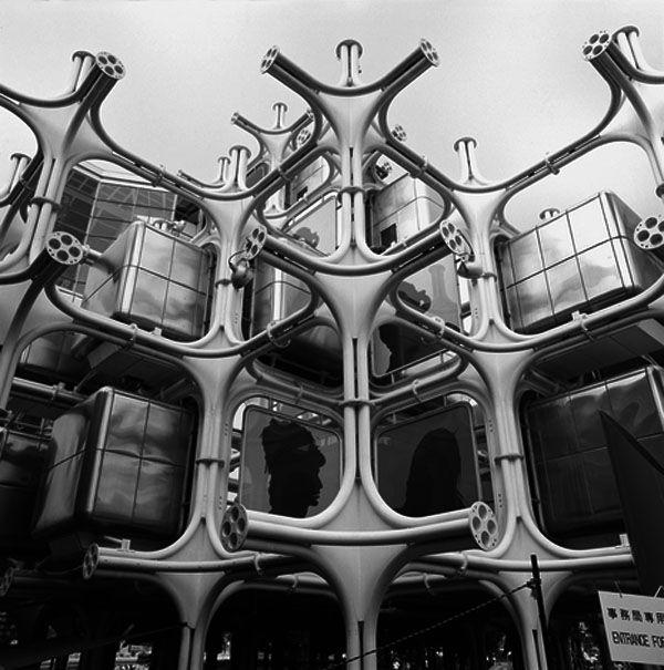 Takara Beautilion / Pavilion for Expo '70, Osaka 1970 / Kisho Kurokawa (1934-2007)
