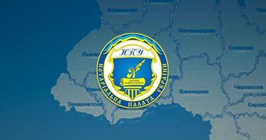 Сайт визитка Нотариальной Палаты Украины в Днепропетровской области.