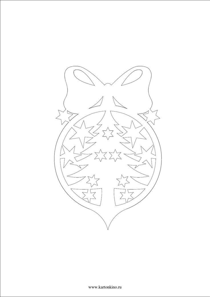 Новогодние открытки вытынанка схемы, советские