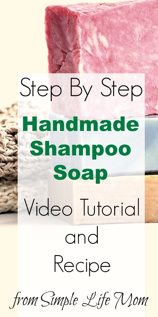 Video Tutorial: Shampoo Soap Step by Step. Learn how to make soap by watching each step. Find recipes for making your own shampoo bars on Simple Life Mom.