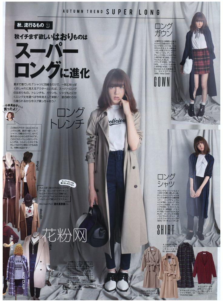 ViVi Magazine | September 2014